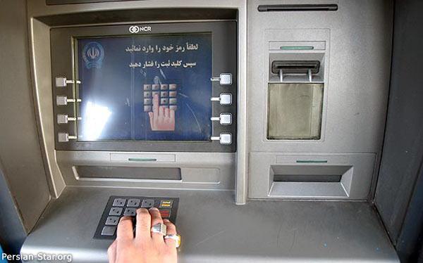 تعمیر یو پی اس دستگاه خودپرداز ATM