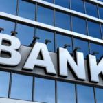 تعمیر یوپی اس بانک