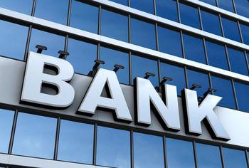 تعمیر یو پی اس سیستم بانکی